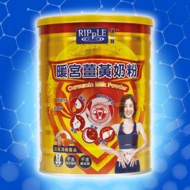 暖宮薑黃奶粉