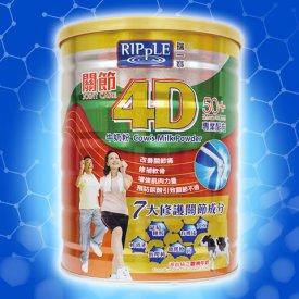 關節4D牛奶粉